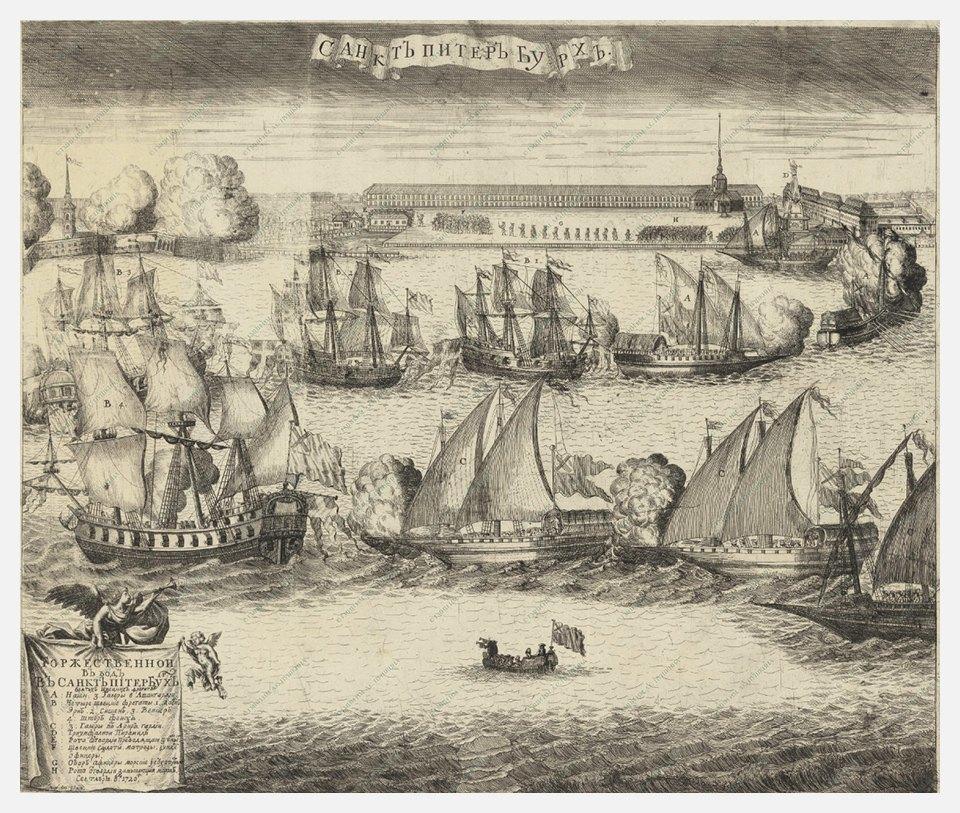 Торжественный ввод в Санктпитербурх взятых швецких фрегатов.... Изображение № 18.