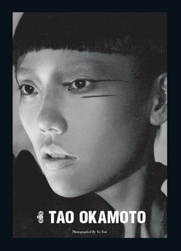 Волосы Тао: «Резать кчертовой матери!». Изображение № 9.