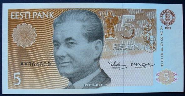 Изображение 17. Money World.. Изображение № 17.