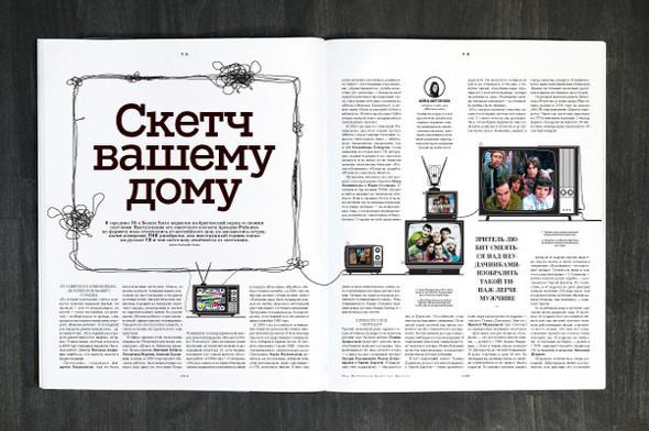 The Hollywood Reporter в России. Изображение № 9.