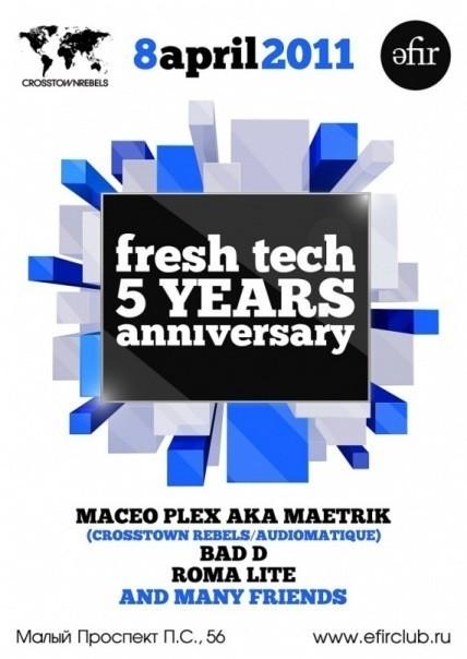 Изображение 12. Международный фестиваль электронной музыки - ЕFIR SPRING FEST.. Изображение № 8.