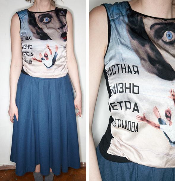 Гардероб: Софья Зыкина, редактор моды журнала In Style. Изображение № 10.