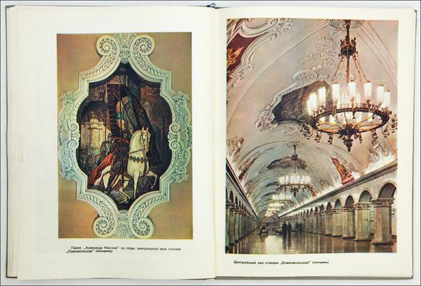 Изображение 30. Советский дизайн интерьера 50-х!.. Изображение № 31.