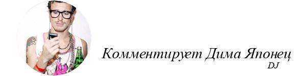Магазины-трансформеры. Изображение № 40.