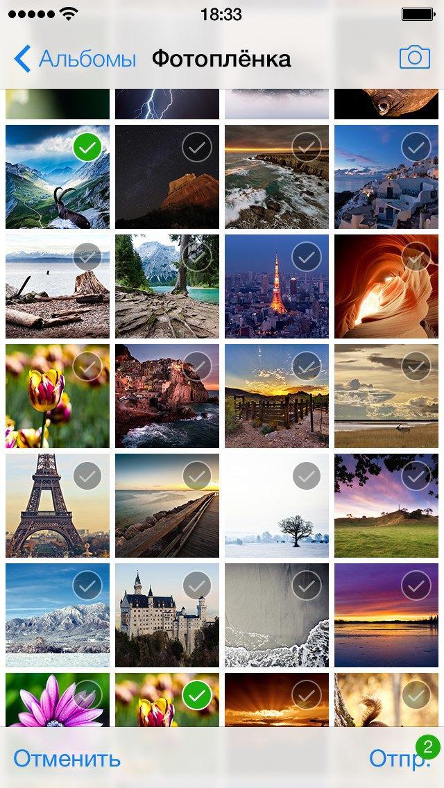 «ВКонтакте» представили «плоский» дизайн нового приложения. Изображение № 1.