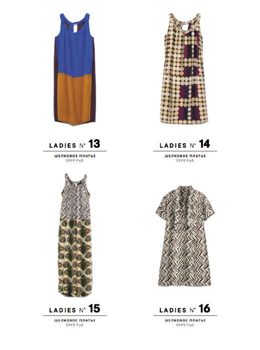 Кампания, лукбук и цены на коллекцию Marni at H&M. Изображение № 36.
