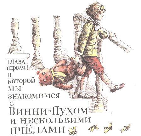 РОДОМ ИЗДЕТСТВА. Изображение № 1.