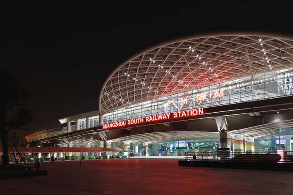 «Летать» на поездах по Китаю стало еще удобнее. Изображение № 6.