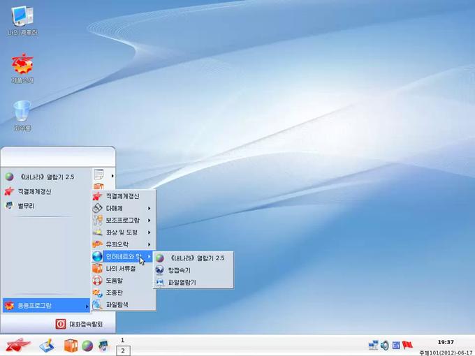 Северокорейская операционка похожа на Mac OS. Изображение № 1.
