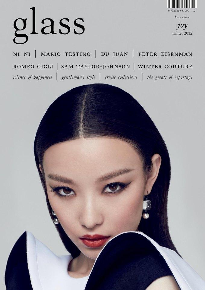 Vogue, Pulp и другие журналы опубликовали новые обложки. Изображение № 5.