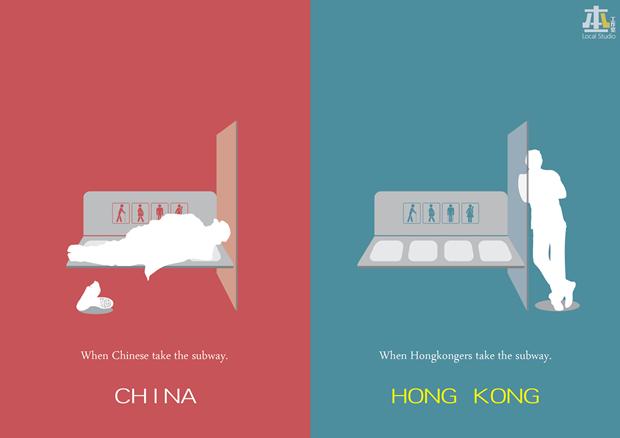 «Когда китаец едет в метро — Когда житель Гонконга едет в метро». Изображение № 6.