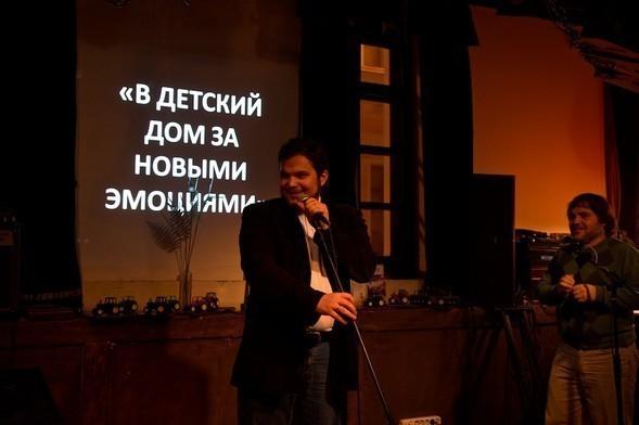 В Москве вручили авторскую премию «Гектары благотворительности». Изображение № 1.