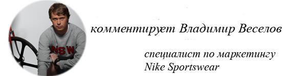 Топ 5 Кастомайзов. Изображение № 9.