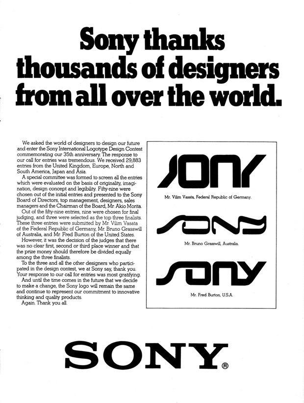 Документ: как мог бы выглядеть логотип Sony от 1981 года. Изображение № 1.