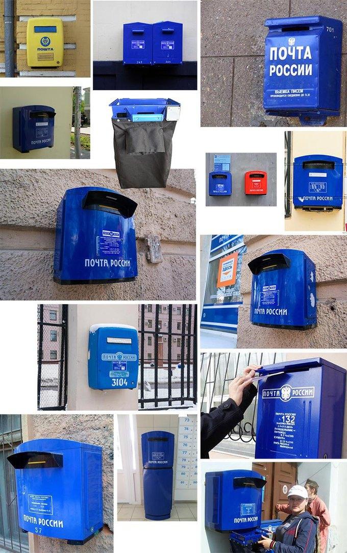 Студия Лебедева разработала дизайн почтовых ящиков. Изображение № 7.