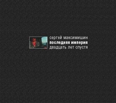 Изображение 9. Интервью с издателем книг о фотографии Леонидом Гусевым.. Изображение № 6.