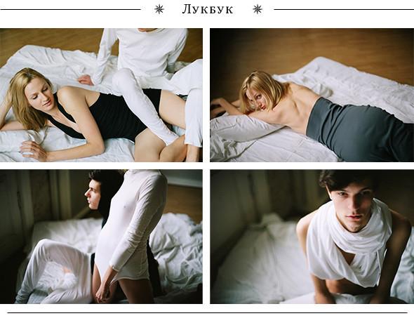 Как сделать свою марку одежды в России. Изображение № 6.