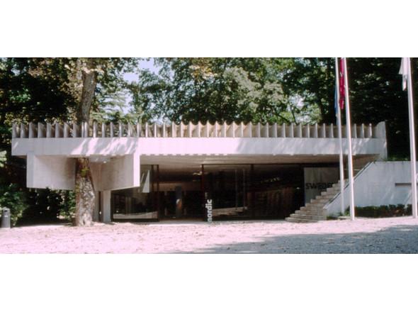 Скандинавский павильон, архитектор Сверре Фен, 1962г.. Изображение № 5.