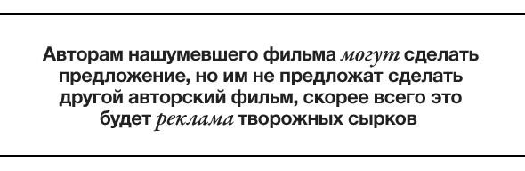Прямая речь: Дмитрий Маланичев. Изображение № 10.