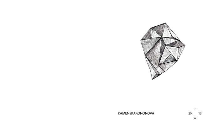 Украинская марка KAMENSKAKONONOVA выпустила лукбук. Изображение № 1.