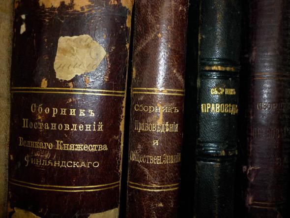 Книги из прошлого - книги настоящего. Изображение № 2.