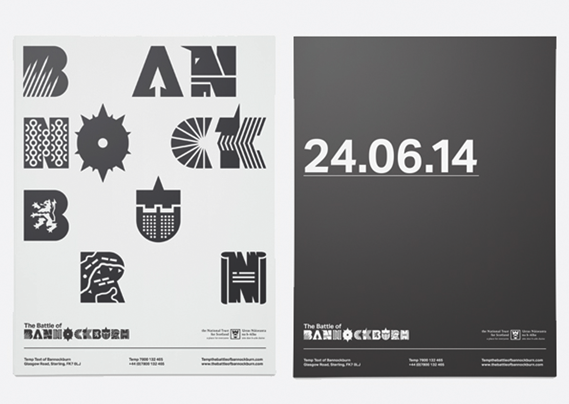 Объявлены победители Design Week в Лондоне. Изображение № 7.