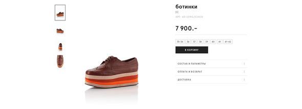 Новый интернет-магазин itemsarea.com. Изображение № 5.