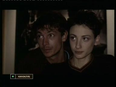 После полуночи (реж. Давиде Феррарио), 2004, Италия. Изображение № 30.