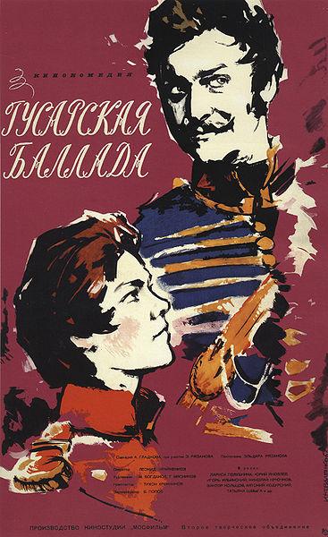 Постеры ксоветским фильмам. Продолжение. Изображение № 20.