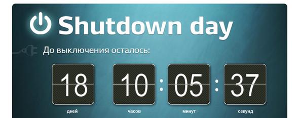 Готов ли ты отключиться от сети на 24 часа?. Изображение № 4.