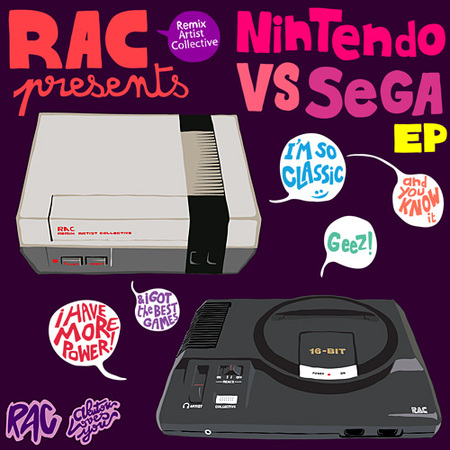 Nintendo vs Sega. Изображение № 1.