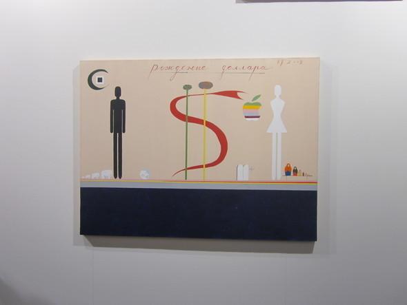 Изображение 9. Art 42 Basel 2011 - крупнейшая выставка современного искусства в Европе.. Изображение № 9.