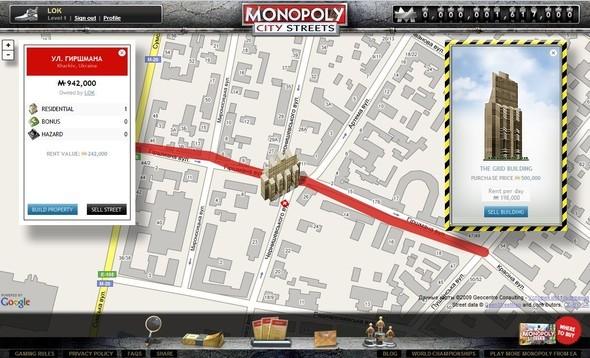 Monopoly City Street. Изображение № 4.