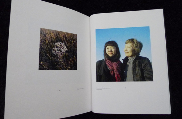 Игорь Старков: Как я стал документальным фотографом. Изображение № 45.