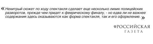 Изображение 63. Копы в деле.. Изображение № 11.