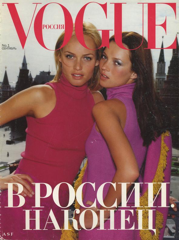 Первый номер Vogue Russia. PART 2. Изображение № 1.