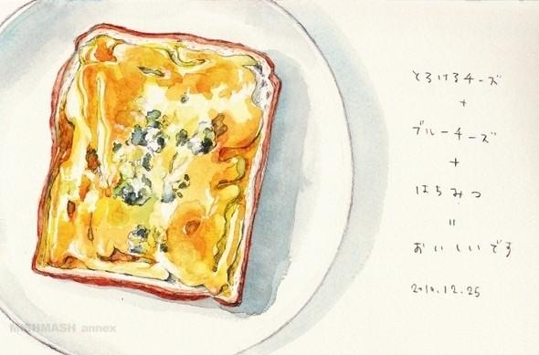Изображение 14. Второй завтрак японской художницы.. Изображение № 2.