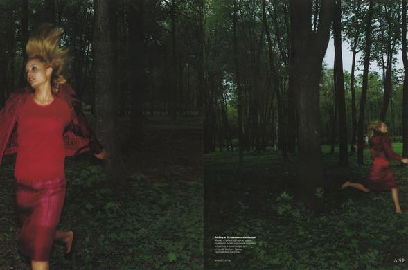 Первый номер Vogue Russia. PART 2. Изображение № 9.