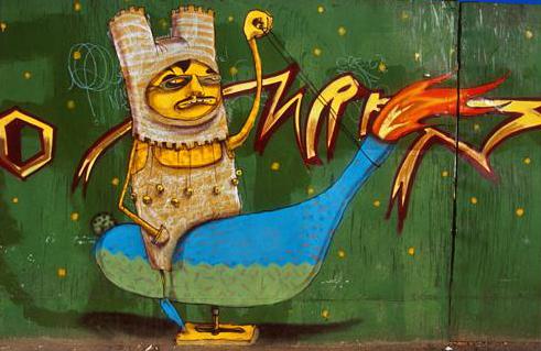 Стены Рио-де-Жанейро. Изображение № 53.