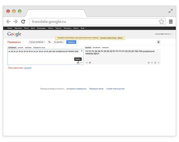 15 незаметных интерфейсных решений компании Google. Изображение № 10.