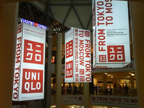Первый пошел: Uniqlo откроет двери 2 апреля. Изображение № 4.