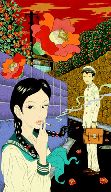 Yuji Moriguchi. Изображение № 4.