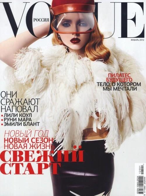 Обложка: Лили Коул для российского Vogue. Изображение № 1.