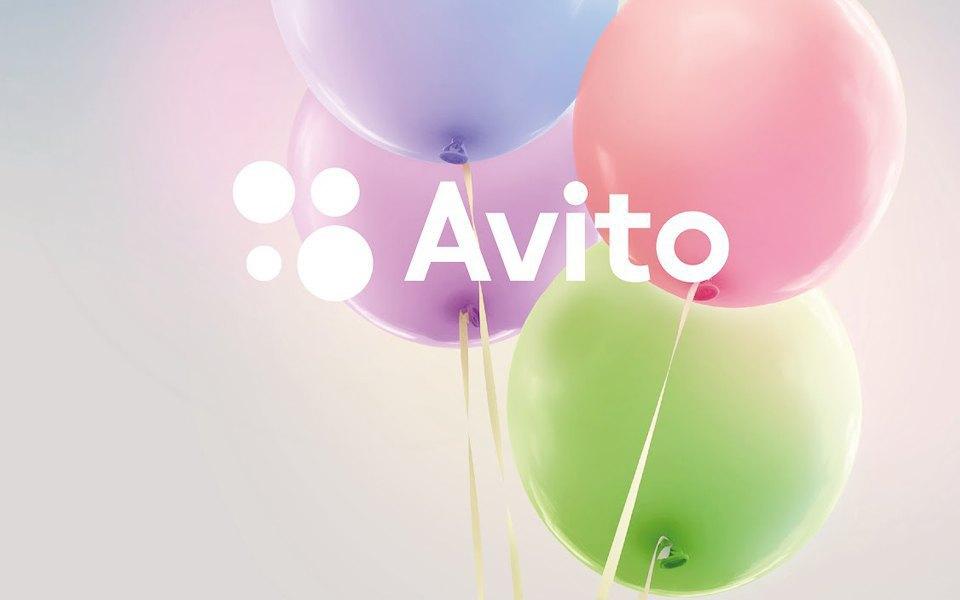 Редизайн «Авито»:  Как перепридумали главный сайт объявлений  в России. Изображение № 4.