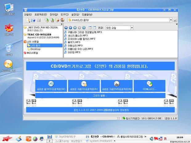 Интернет в государстве-изгое: Опыт Северной Кореи. Изображение № 5.