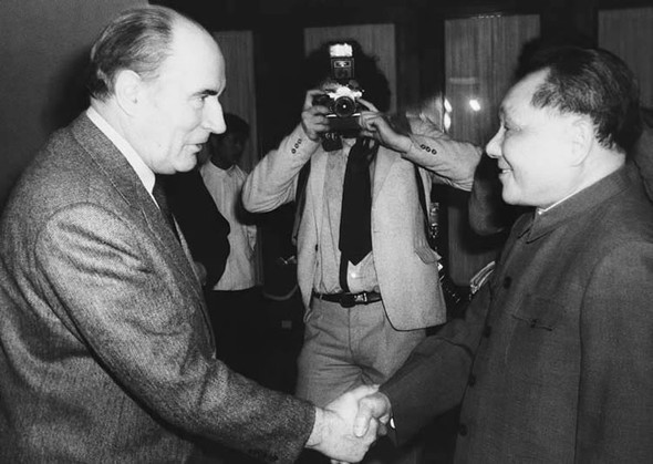 Изображение 3. Коммунистические настроения далёких 30-х годов. С чего всё начиналось.. Изображение № 14.