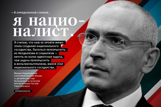 Сергей Пойдо о том, что происходило с медиа в 2013 году. Изображение № 8.
