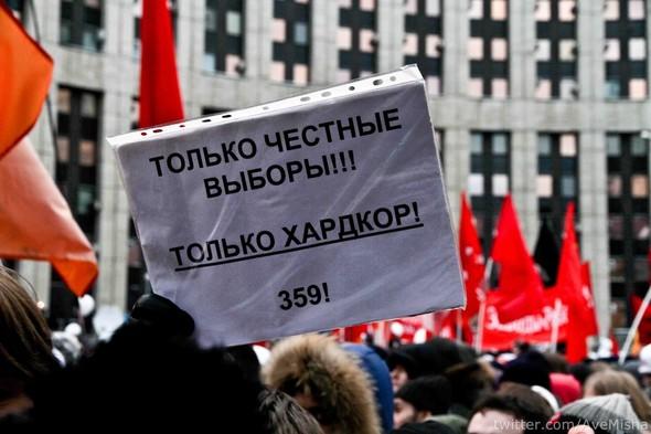 Креативные плакаты на проспекте Сахарова. Изображение № 30.