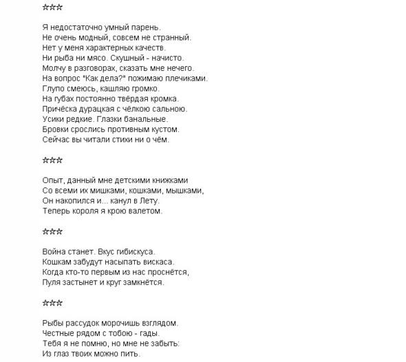 Хипстеры feat. незабудки. Изображение № 2.