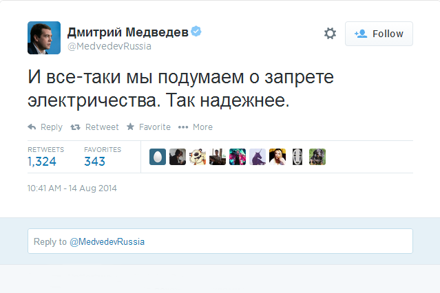 Аккаунт Дмитрия Медведева в Twitter взломали. Изображение № 5.